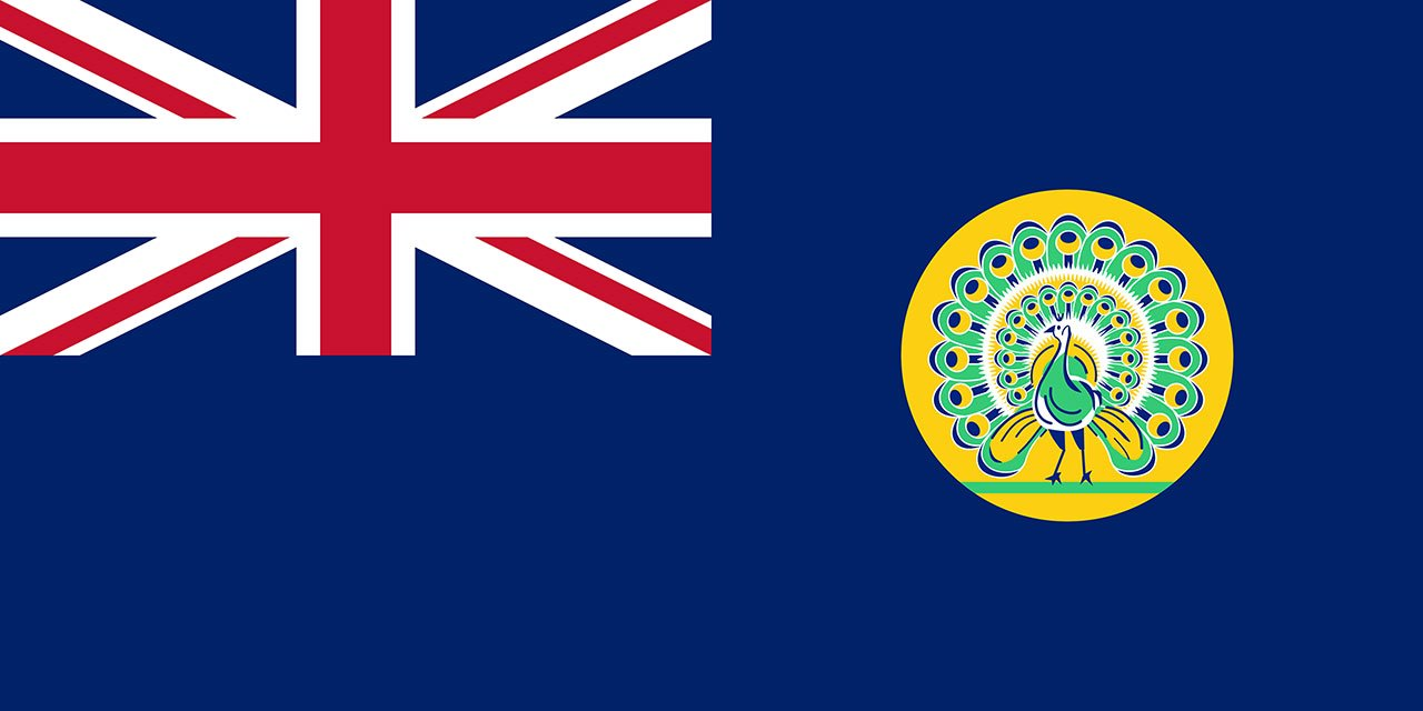 Flag of British Burma as a separate colony (1939–1941; 1945 – January 3, 1948)