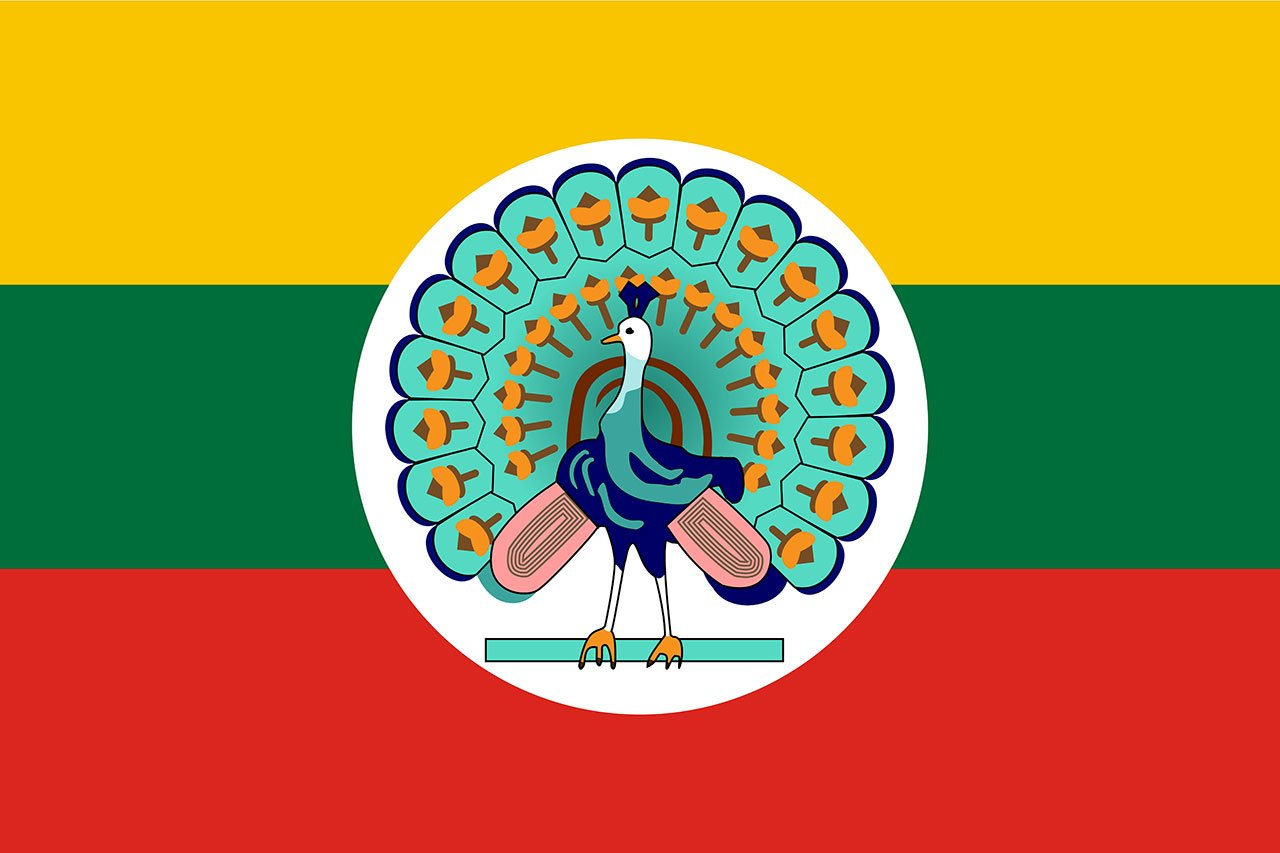 Flag of the State of Burma (1943–1945)