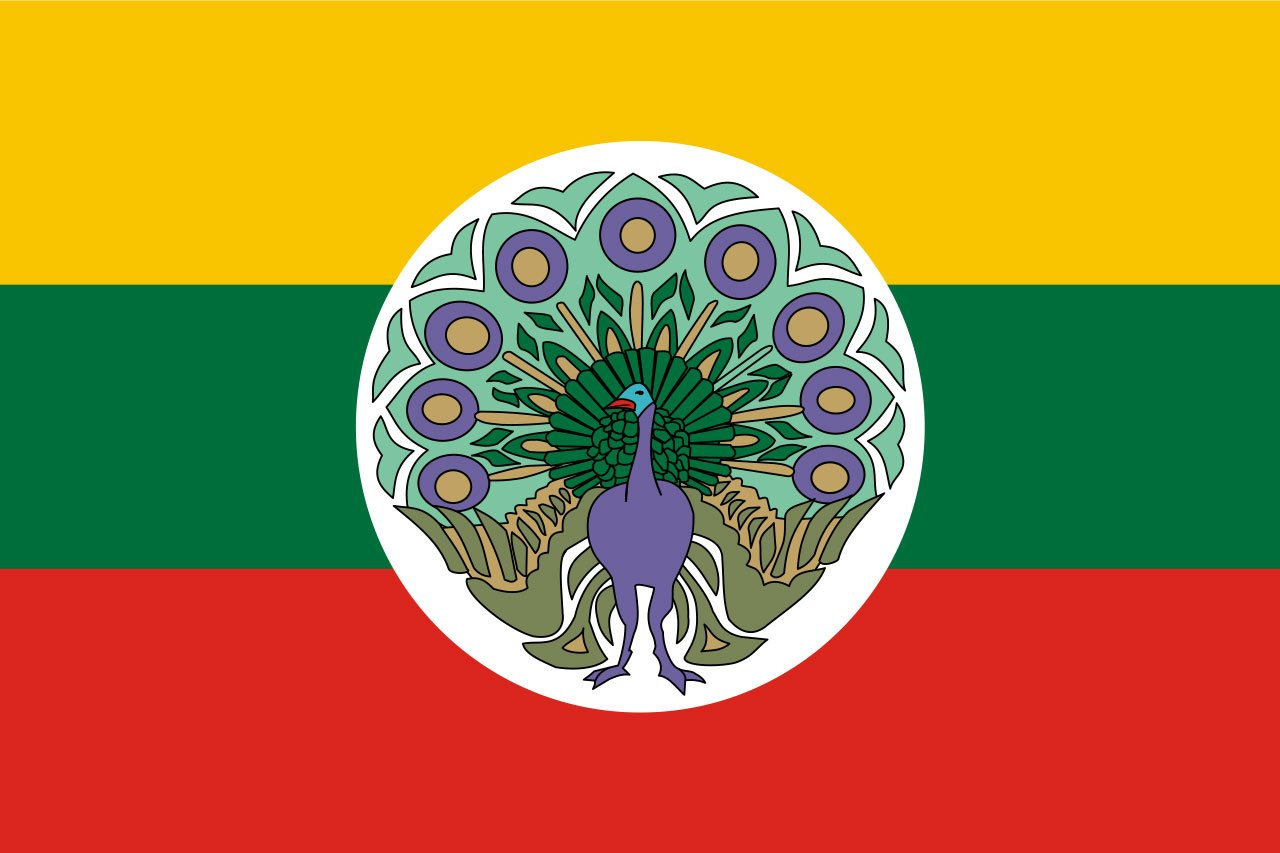 Variant design of the flag of the State of Burma (1943–1945)