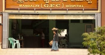 Hospitals in Mandalay, Myanmar