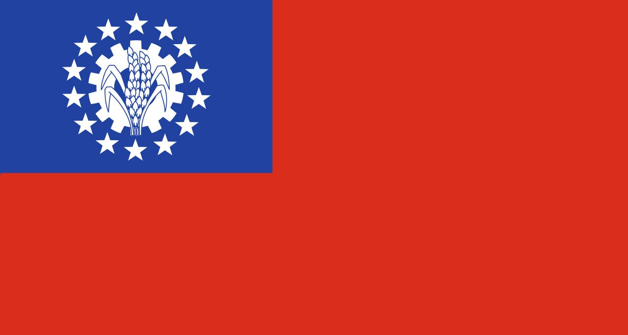 Myanmar Flag since 1974 – 2010